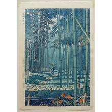 Fujishima Takeji: Bamboo Grove of Saga - Japanese Art Open Database