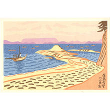 Fujishima Takeji: Beach at Okushima - Japanese Art Open Database