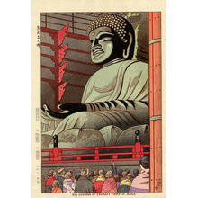 藤島武二: Big Buddha of Todaiji Temple, Nara - Japanese Art Open Database