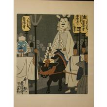 Fujishima Takeji: Bull Festival at Koryuji — 廣隆寺・牛祭 - Japanese Art Open Database