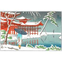 藤島武二: Byodo-in Temple — 宇治平等院 - Japanese Art Open Database