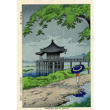 Fujishima Takeji: Drizzling Rain in Ukimido - Japanese Art Open Database