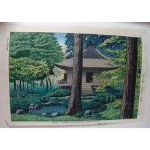 Fujishima Takeji: Early Summer in Sanzen-In Temple, Kyoto — 三千院夏 - Japanese Art Open Database