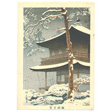 Fujishima Takeji: Ginkakuji Temple in Snow — 銀閣寺雪 - Japanese Art Open Database