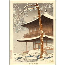 藤島武二: Ginkakuji Temple in Snow — 銀閣寺雪 - Japanese Art Open Database
