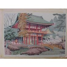 藤島武二: Kamigamo Shrine - Japanese Art Open Database
