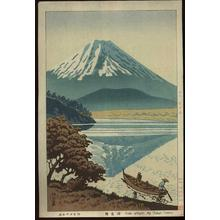 Fujishima Takeji: Lake Shozin - Japanese Art Open Database