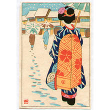 Fujishima Takeji: Maiko In Winter - Japanese Art Open Database