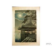Fujishima Takeji: Moonlight In Wakanoura, Wakayama - Japanese Art Open Database