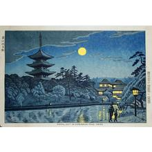 Fujishima Takeji: Moonlight in Sarusawa Pond, Nara - Japanese Art Open Database