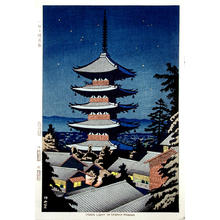 Fujishima Takeji: Moonlight in Yasaka Pagoda - Japanese Art Open Database
