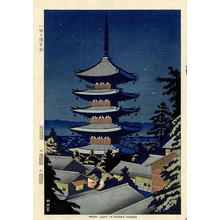 Fujishima Takeji: Moonlight in Yasaka Pagoda - Japanese Art Open Database