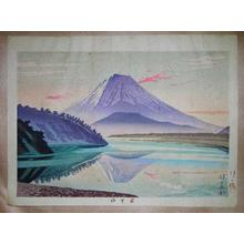 Fujishima Takeji: Mount Fuji - Japanese Art Open Database