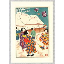 Fujishima Takeji: New Years Day - Japanese Art Open Database