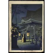 Fujishima Takeji: Night Scene of Kitano Shrine - Japanese Art Open Database