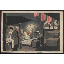 Fujishima Takeji: Night Scene of Street Stall - Japanese Art Open Database