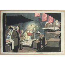 Fujishima Takeji: Night Scene of Street Stall - Japanese Art Open Database