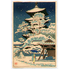 Fujishima Takeji: Pagoda and Torii in Snow - Japanese Art Open Database