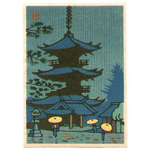 Fujishima Takeji: Pagoda in rain - Japanese Art Open Database