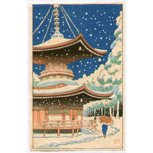 Fujishima Takeji: Pagoda of Negoro - Japanese Art Open Database