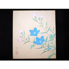 Fujishima Takeji: Pink and Blue Flowers - Japanese Art Open Database