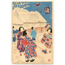 藤島武二: Playing on the New Years Day - Japanese Art Open Database