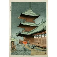 Fujishima Takeji: Rain in Kiyomizu Temple - Japanese Art Open Database