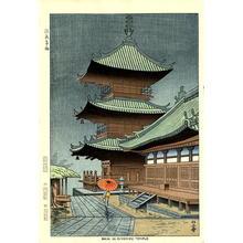 藤島武二: Rain in Kiyomizu Temple - Japanese Art Open Database