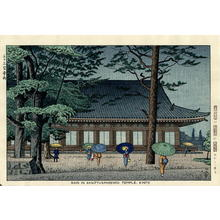 Fujishima Takeji: Rain in Sanjyusangendo Temple, Kyoto - Japanese Art Open Database