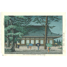 藤島武二: Rain in Sanjyusangendo Temple, Kyoto - Japanese Art Open Database