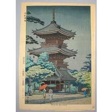 Fujishima Takeji: Rain in Shinnyodo — 真如堂雨 - Japanese Art Open Database
