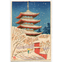 藤島武二: Red Pagoda in Snow - Japanese Art Open Database
