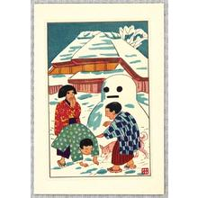 Fujishima Takeji: Snow Man - Japanese Art Open Database