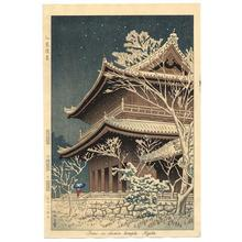 Fujishima Takeji: Snow at Chioin Temple - Japanese Art Open Database