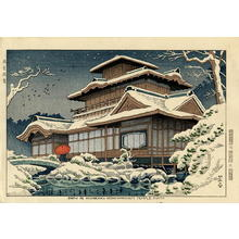 Fujishima Takeji: Snow at Hiunkaku, Nishihonganji Temple, Kyoto - Japanese Art Open Database