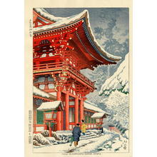 Fujishima Takeji: Snow in Kamigamo Shrine, Kyoto - Japanese Art Open Database