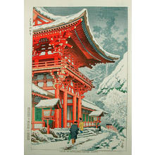 藤島武二: Snow in Kamigamo Shrine, Kyoto - Japanese Art Open Database