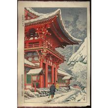 Fujishima Takeji: Snow in Kamigamo Shrine, Kyoto - Japanese Art Open Database