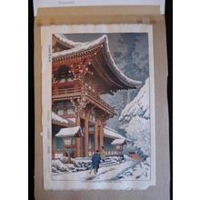 藤島武二: Snow in Kamigamo Shrine, Kyoto - Japanese Art Open Database