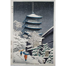 Fujishima Takeji: Snow in Kofukuji Temple - Japanese Art Open Database