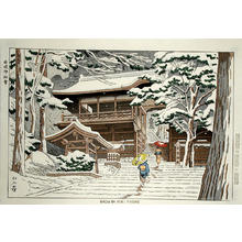 Fujishima Takeji: Snow in Yuki Shrine - Japanese Art Open Database