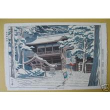 藤島武二: Snow in Yuki Shrine - Japanese Art Open Database