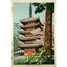 藤島武二: Spring in Daigoji Temple - Japanese Art Open Database
