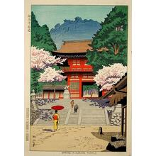 Fujishima Takeji: Spring in Kurama Temple - Japanese Art Open Database