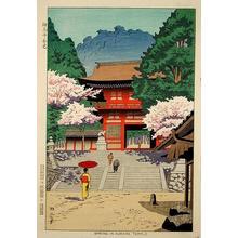 藤島武二: Spring in Kurama Temple - Japanese Art Open Database