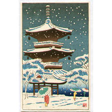藤島武二: Temple Pagoda in Snow - Japanese Art Open Database