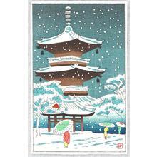 藤島武二: Temple Pagoda in Snow - Japanese Art Open Database