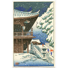 Fujishima Takeji: Temple in the Snow - Japanese Art Open Database