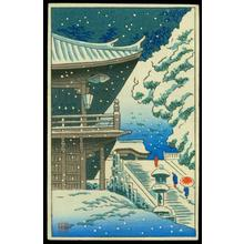 Fujishima Takeji: Temple in the Snow - Japanese Art Open Database