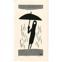 Fujishima Takeji: The Rain - Japanese Art Open Database
